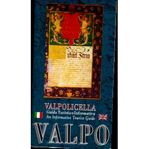 Valpolicella Guide